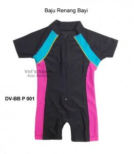 DV-BB P 001-pakaian renang bayi polos