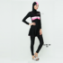 Baju Renang Muslimah Dewasa ES.ML-DW 101