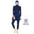 Jual Baju Renang Muslimah Edora ES ML DW 213 Terbaik